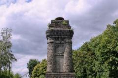 Bismarckturm in Hanau